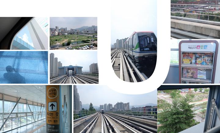 의정부 경전철