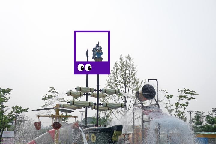 유니온파크 물놀이장