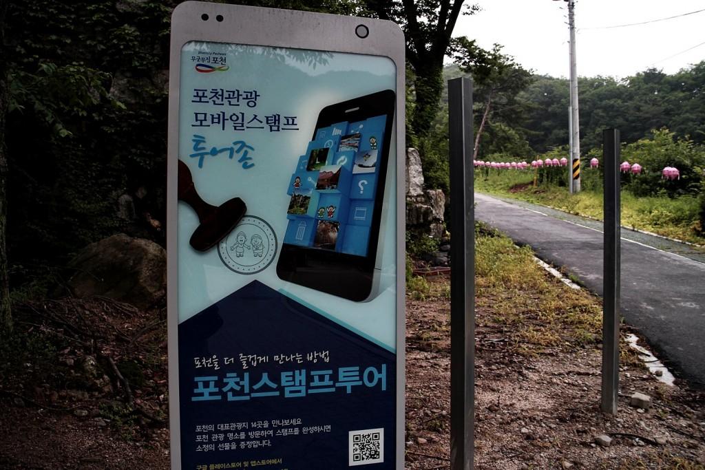 경기도포천여행흥룡사 (8)