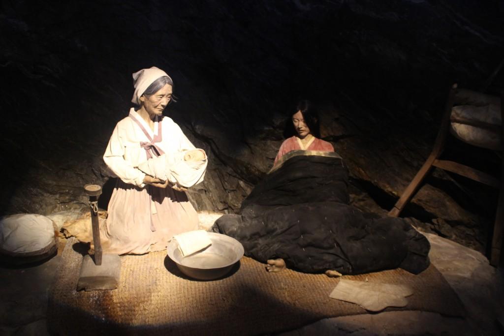 광면동굴,업사이클링,광명시장,곤드레 344