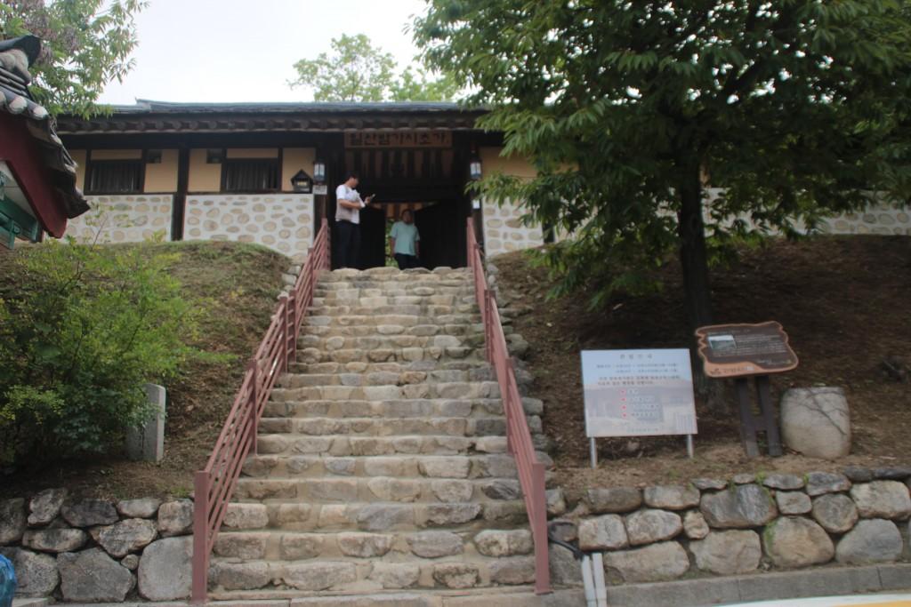 밤나무가시,고양600,서오능 006