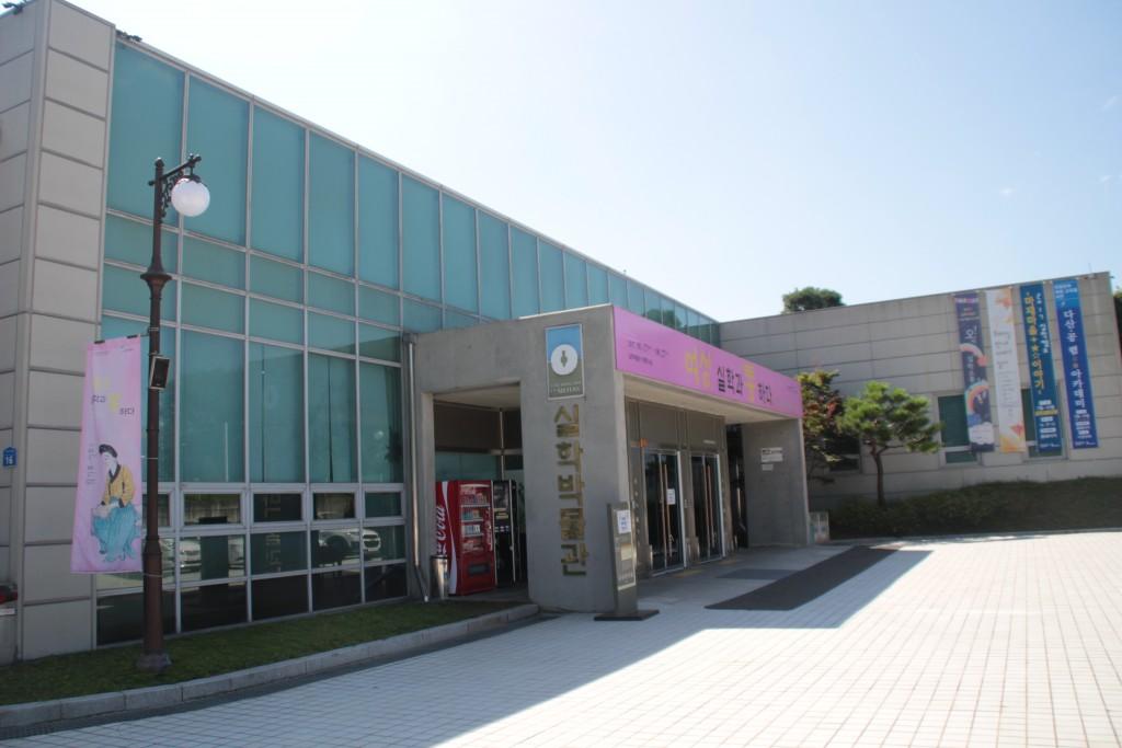 실학박물관,초개국수 003