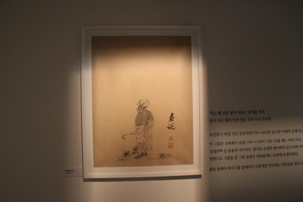 실학박물관,초개국수 073