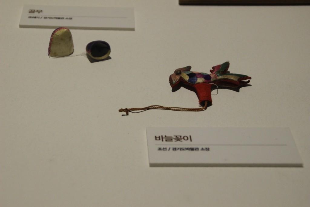 실학박물관,초개국수 076