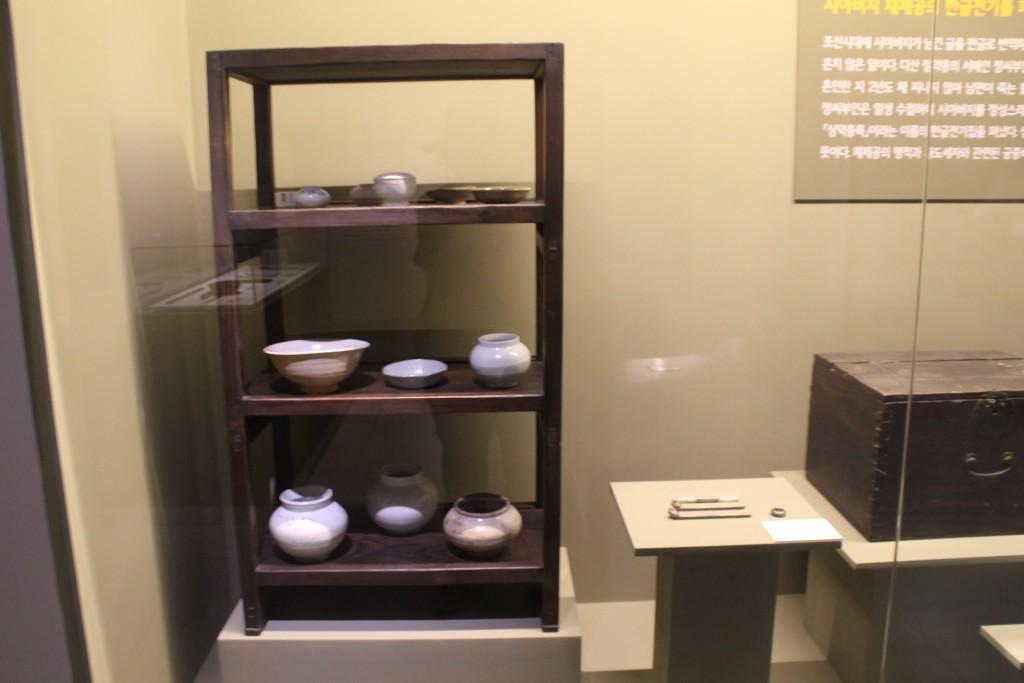 실학박물관,초개국수 086