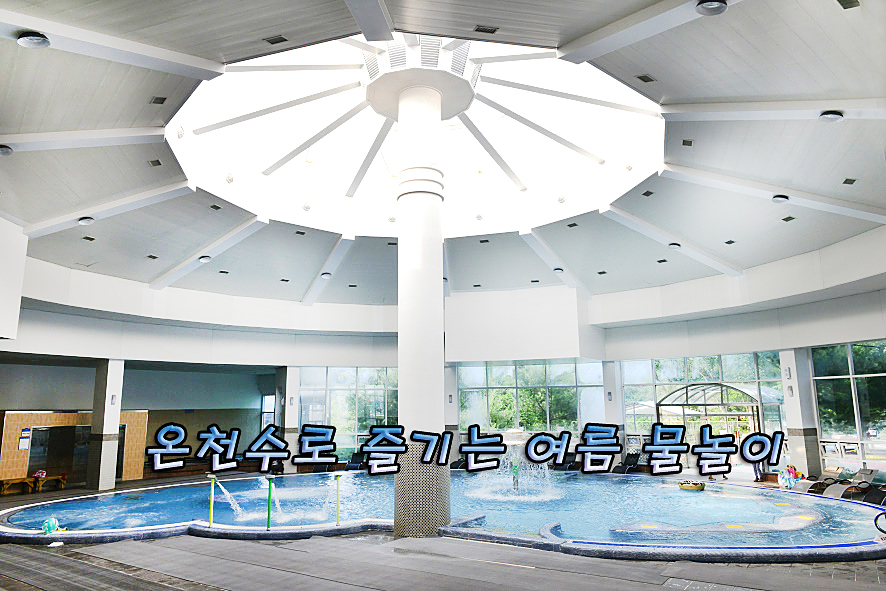 2017.6.29 온천수로 즐기는 여름 물놀이_포천 신북리조트 스프링폴
