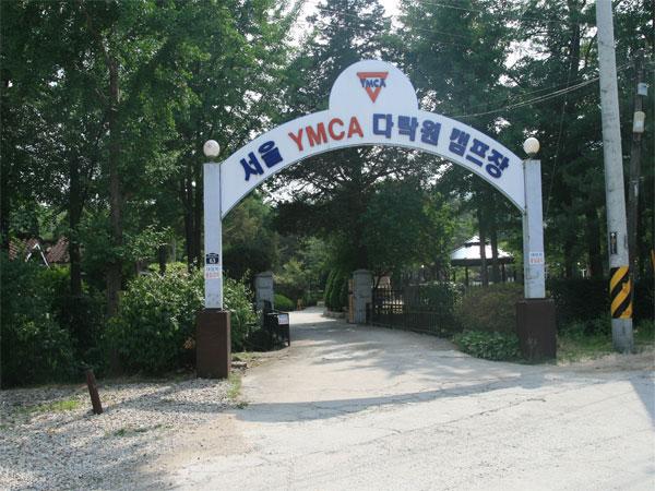 서울YMCA 다락원 캠프장3
