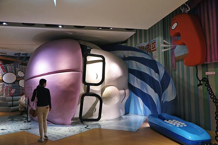 부천_한국만화박물관(꿈꾸는 만화가)