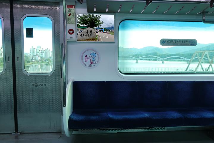 서울로 향하는 경의중앙선