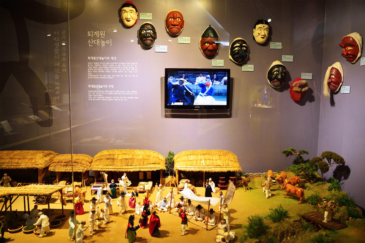 하남시 역사박물관 내부 전시 모습
