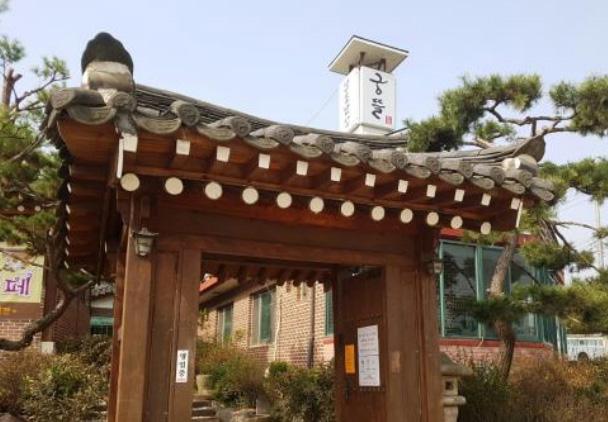 맛있는 발효밥상 궁뜰3