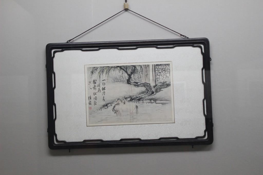 아모레퍼시픽박물관,수원초청팸 044