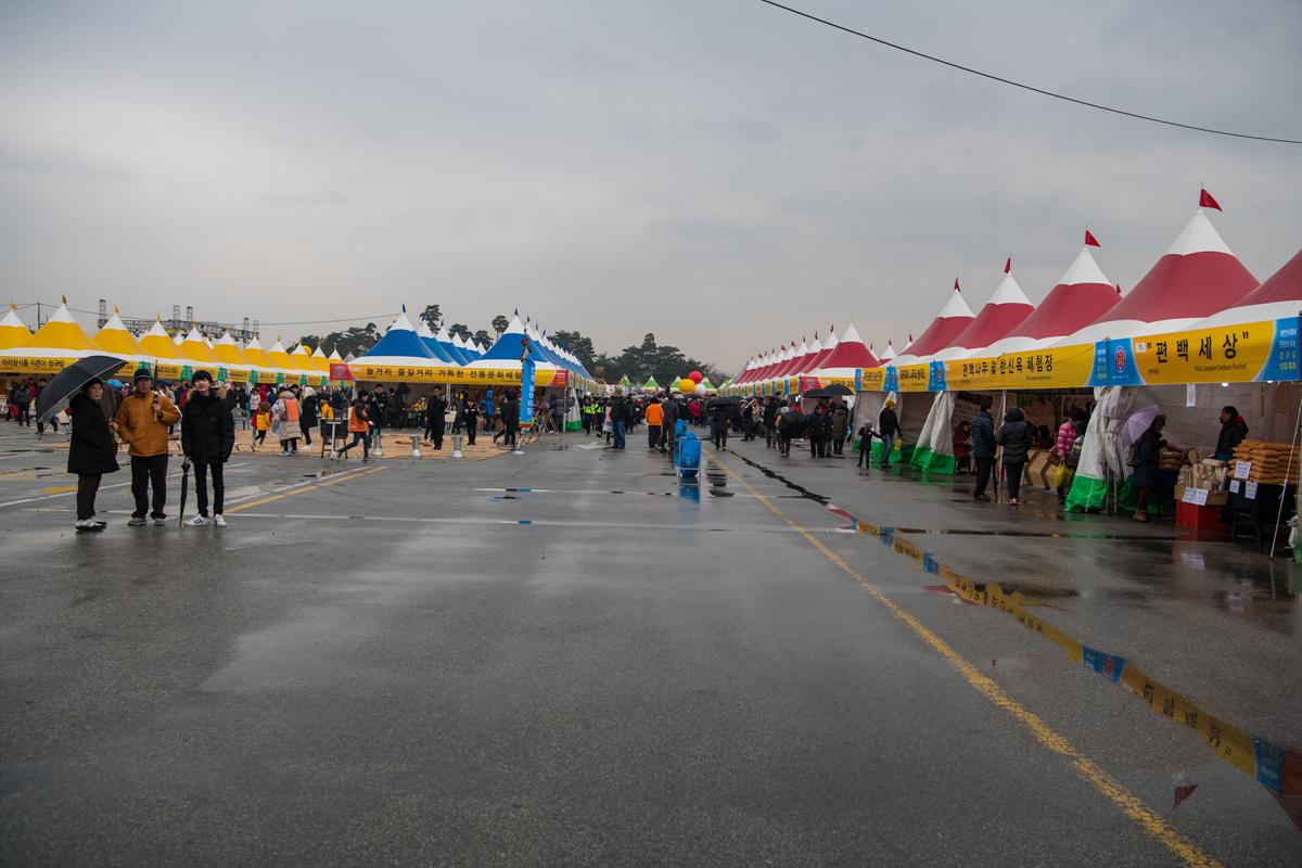 경기도 축제 파주장단콩축제 2017에 다녀왔어요