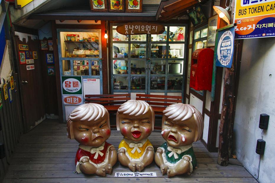 [파주여행] 헤이리마을 못난이 유원지 옛날 물건 박물관 여행