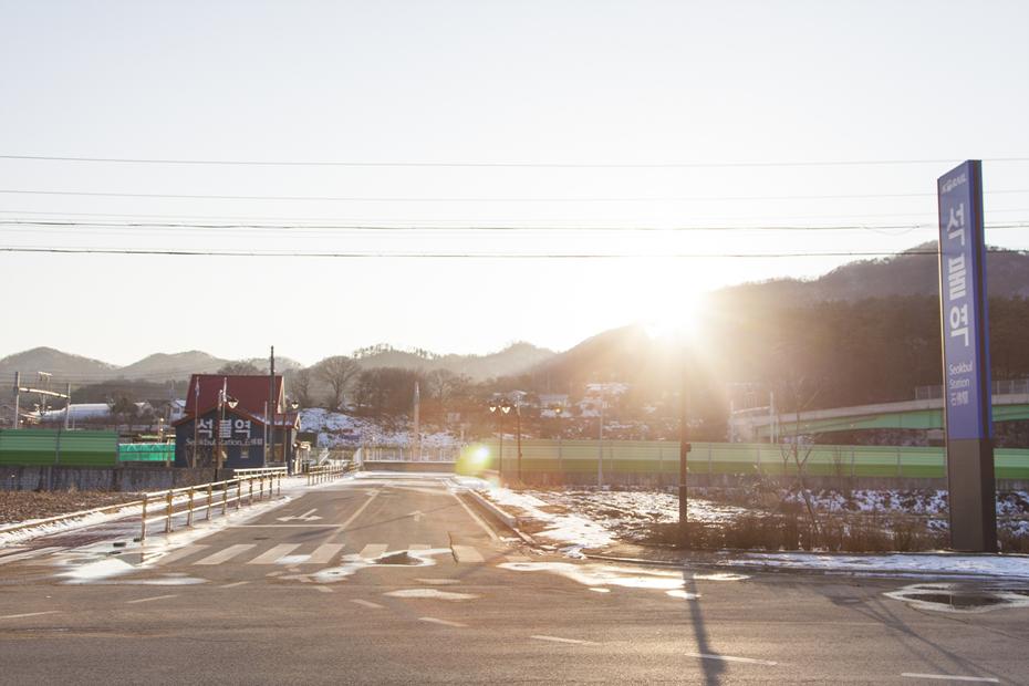 [양평여행] 레고 기차역 석불역 겨울풍경