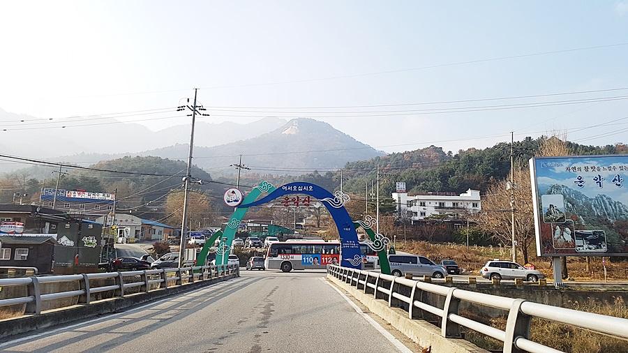 경기도 가평 운악산 현등사