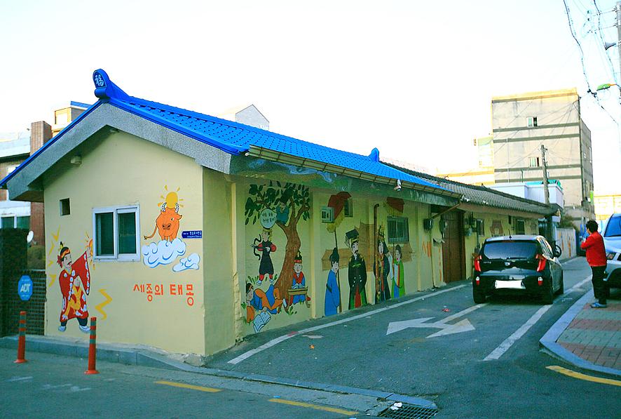 여주여행-한글간판만 있는 여주한글시장 세종대왕 벽화골목