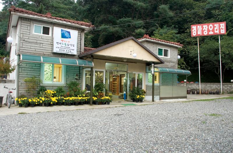 Gyeongmajang Orijip2
