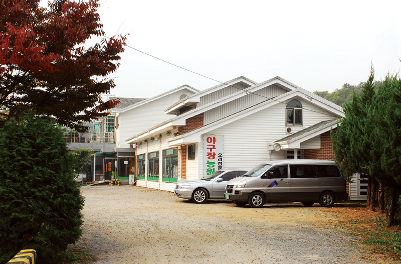 Yagujang Nongwon2