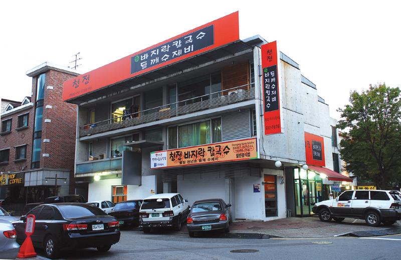 Cheongjeong Bajilak Kalguksu5