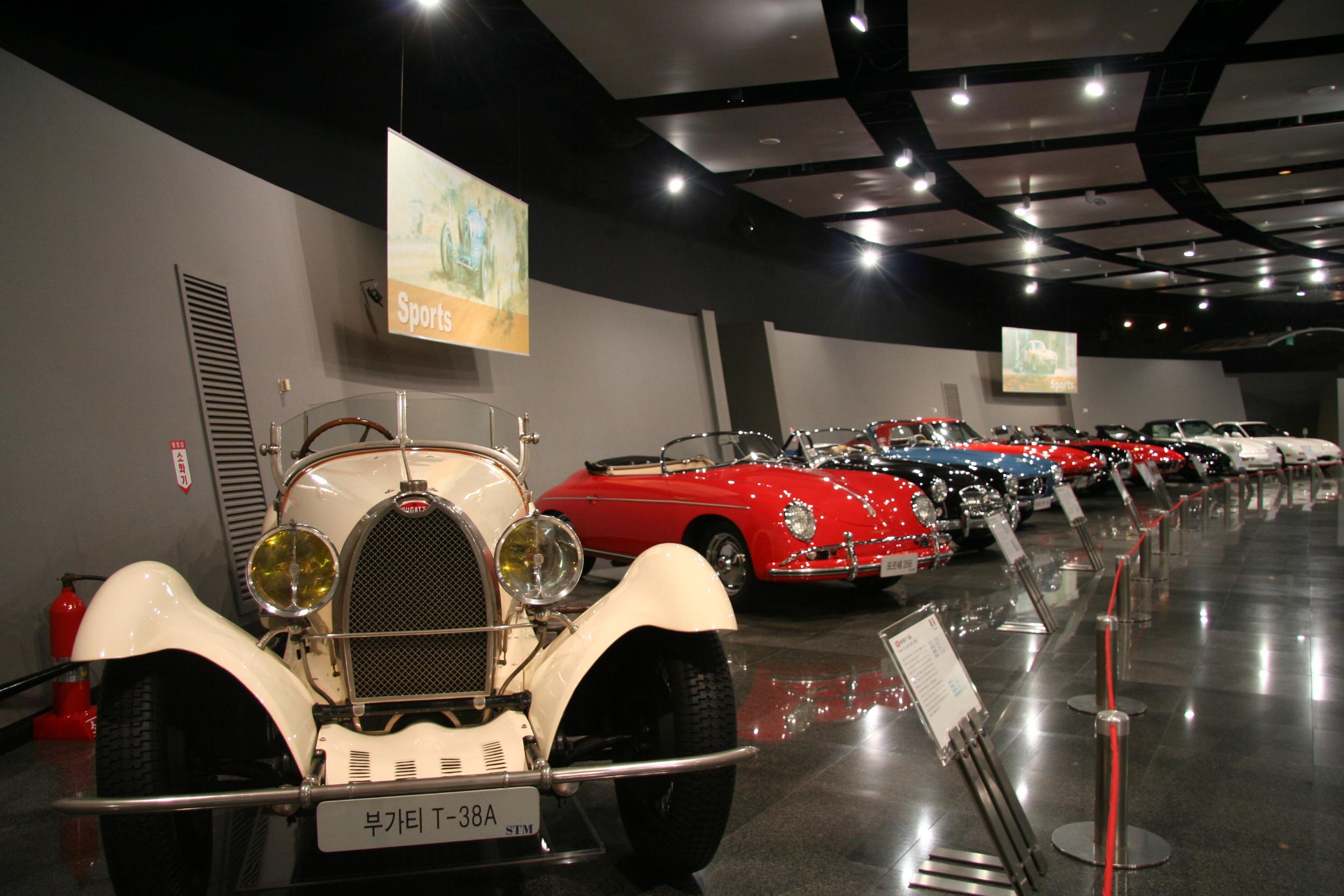 Samsung Transportation Museum Yongin3