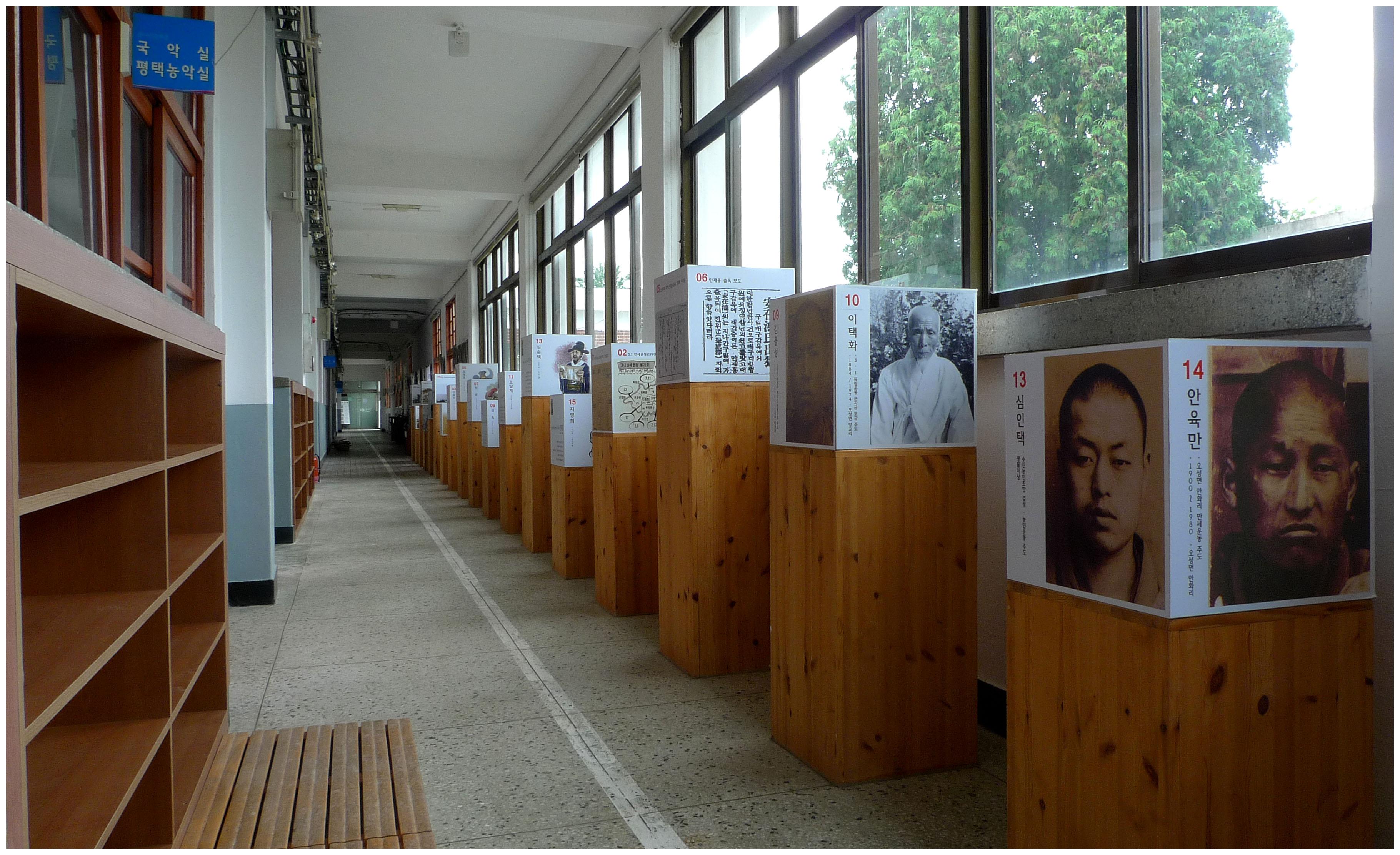 <Running Man> Wootdari Cultural Village in Pyeongtaek2