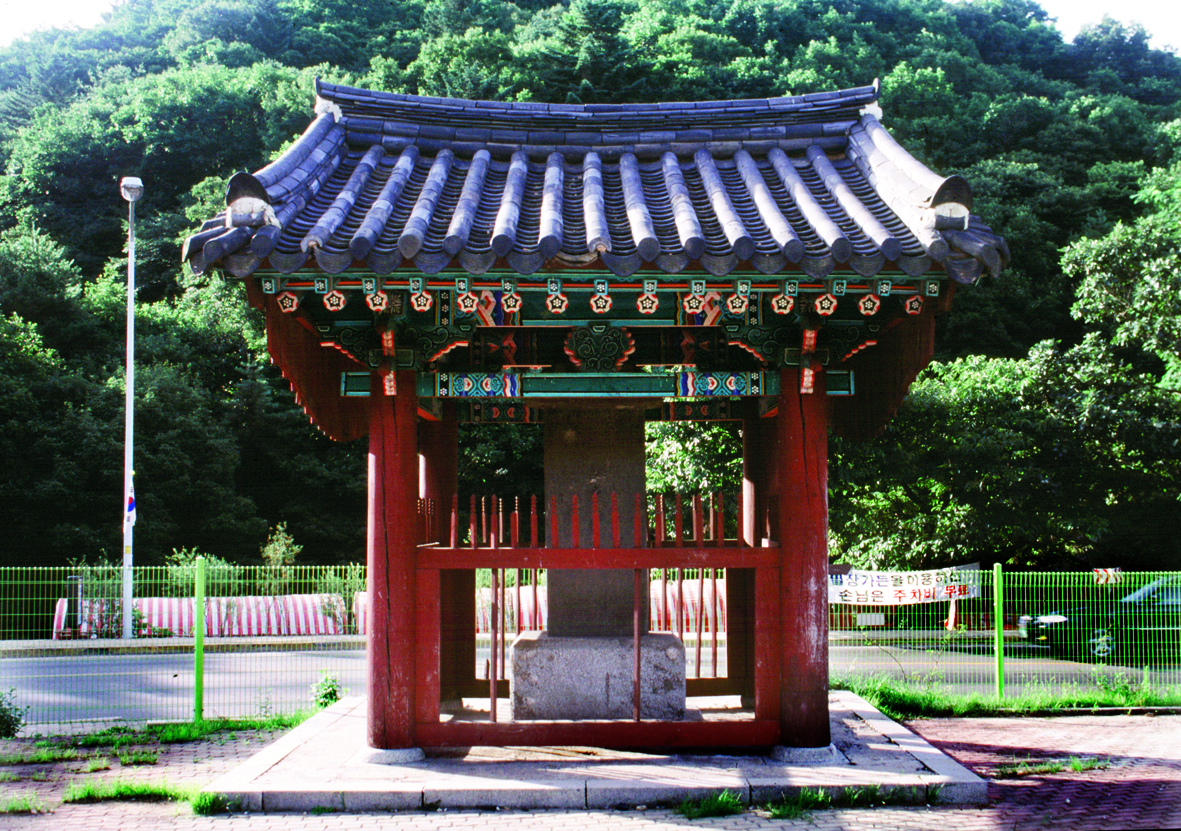 Tomb of General Gwon Yul