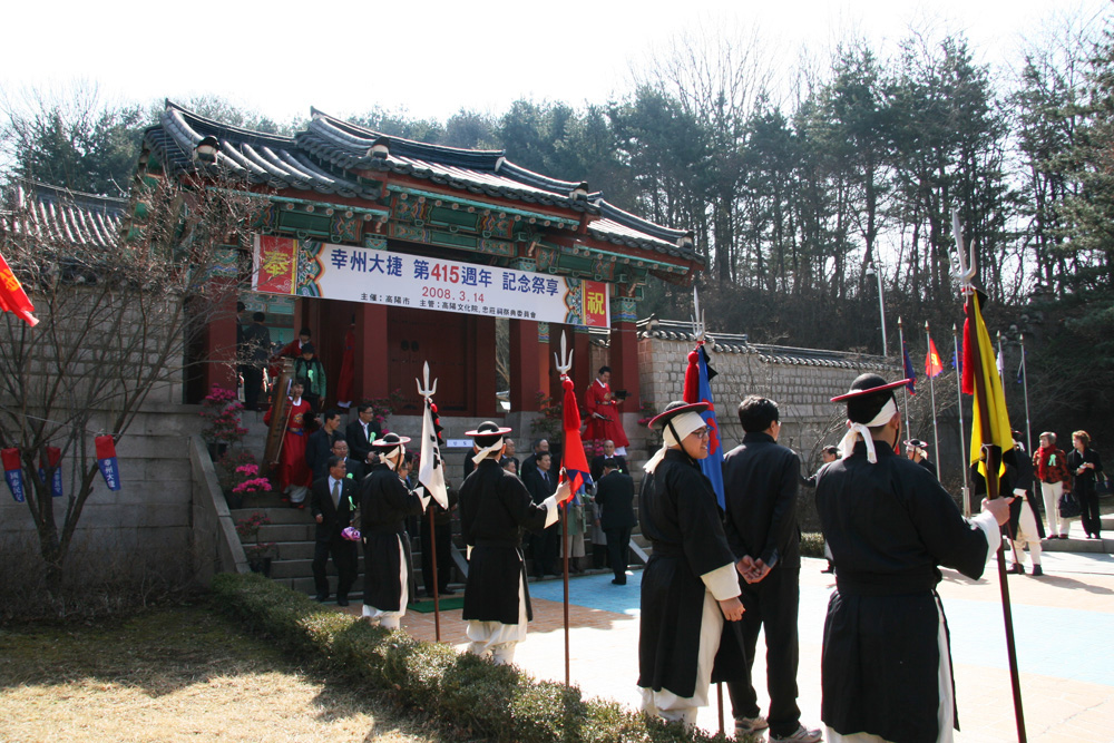 Tomb of General Gwon Yul2