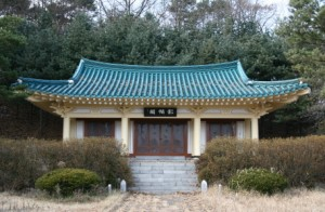 Munheonseowon Confucian Academy