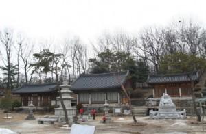 Bongguksa Temple