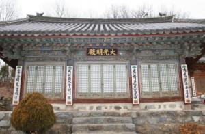 Bongguksa Temple2