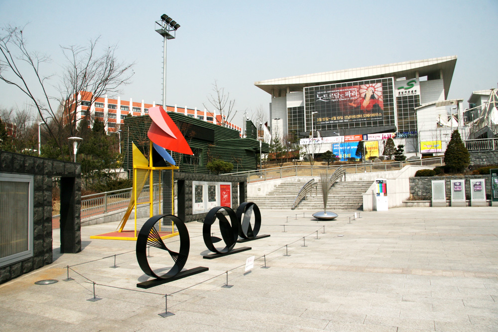 Seongnam Arts Center2