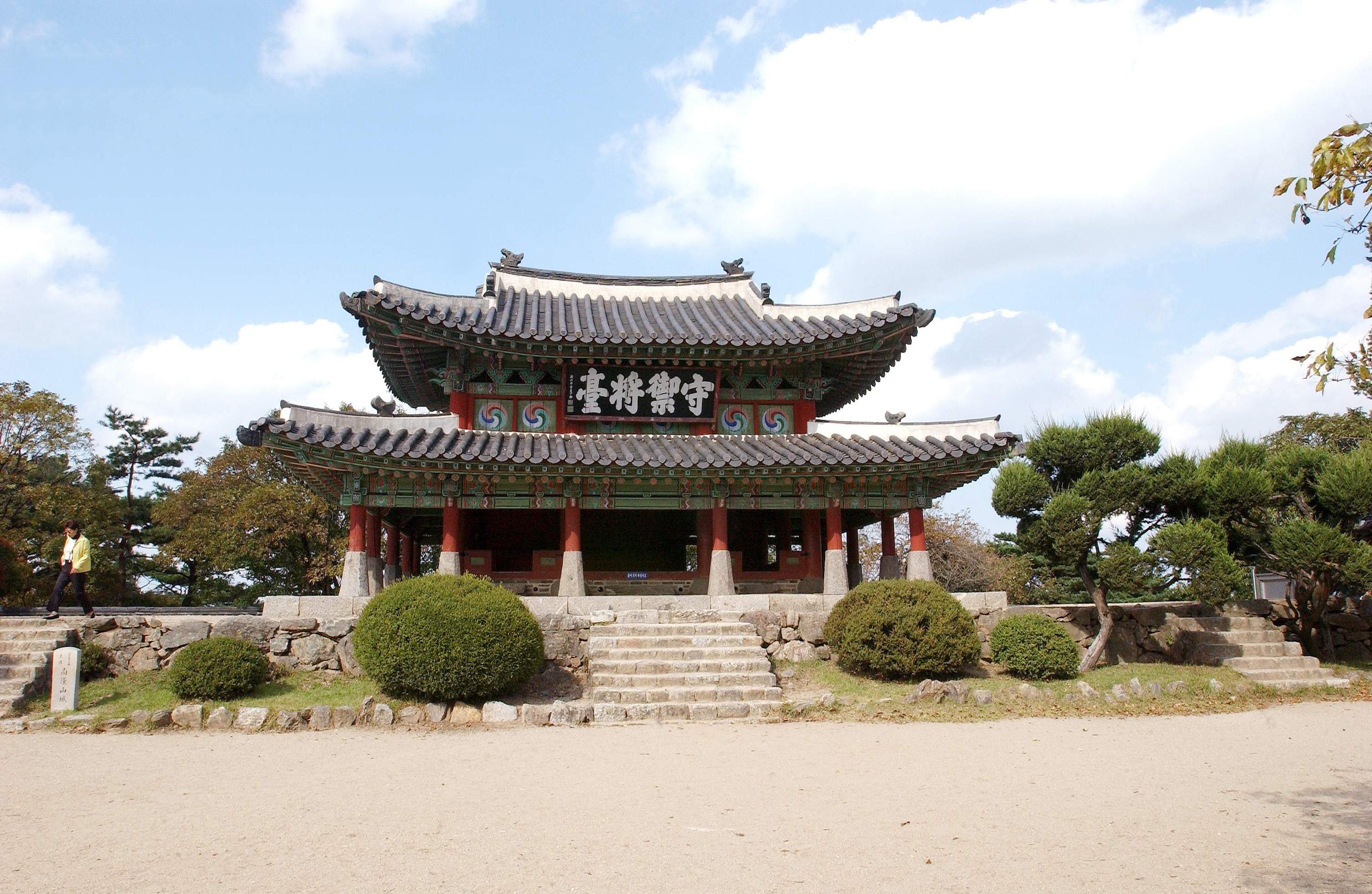 Sueojangdae1
