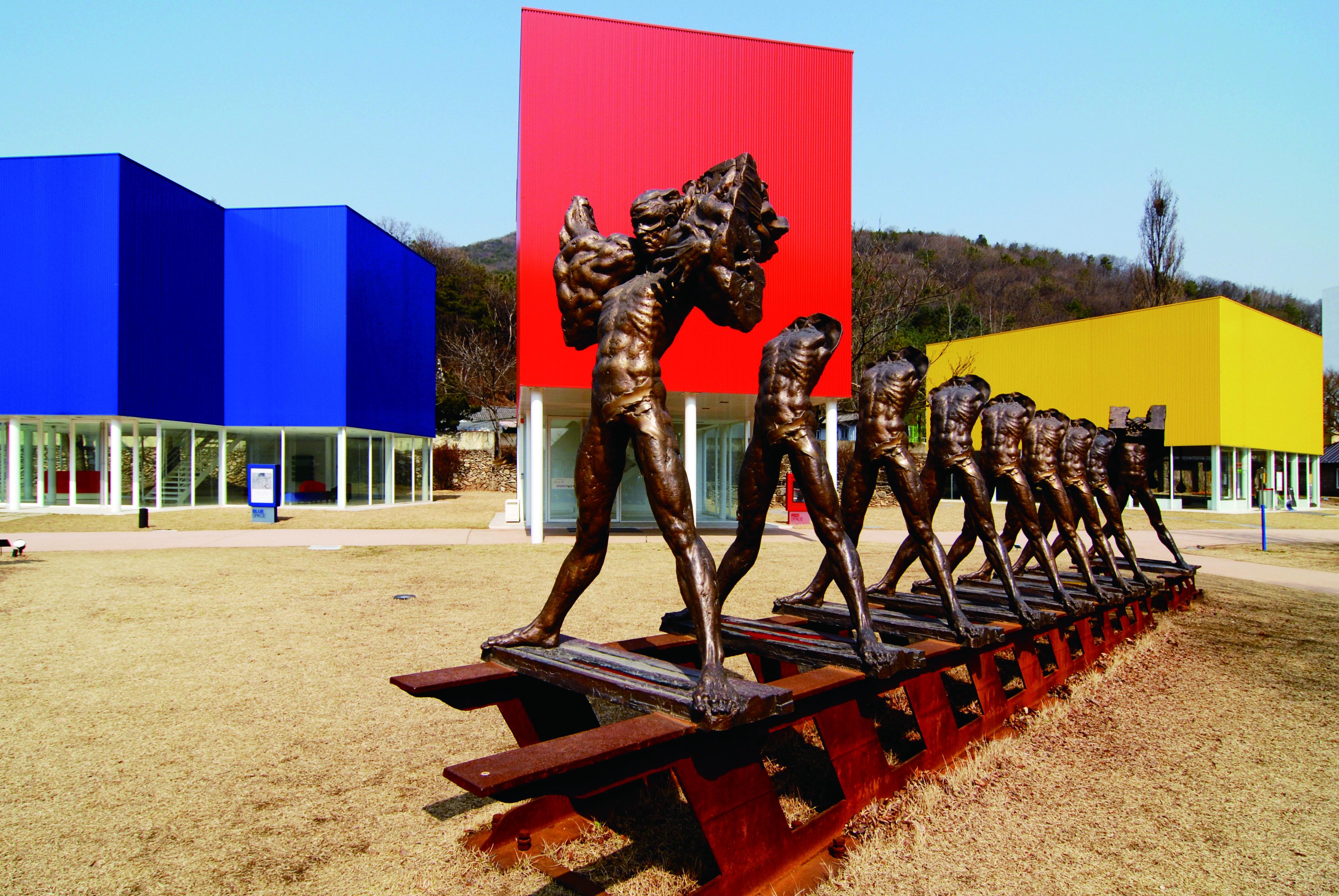 Gana Art Park2