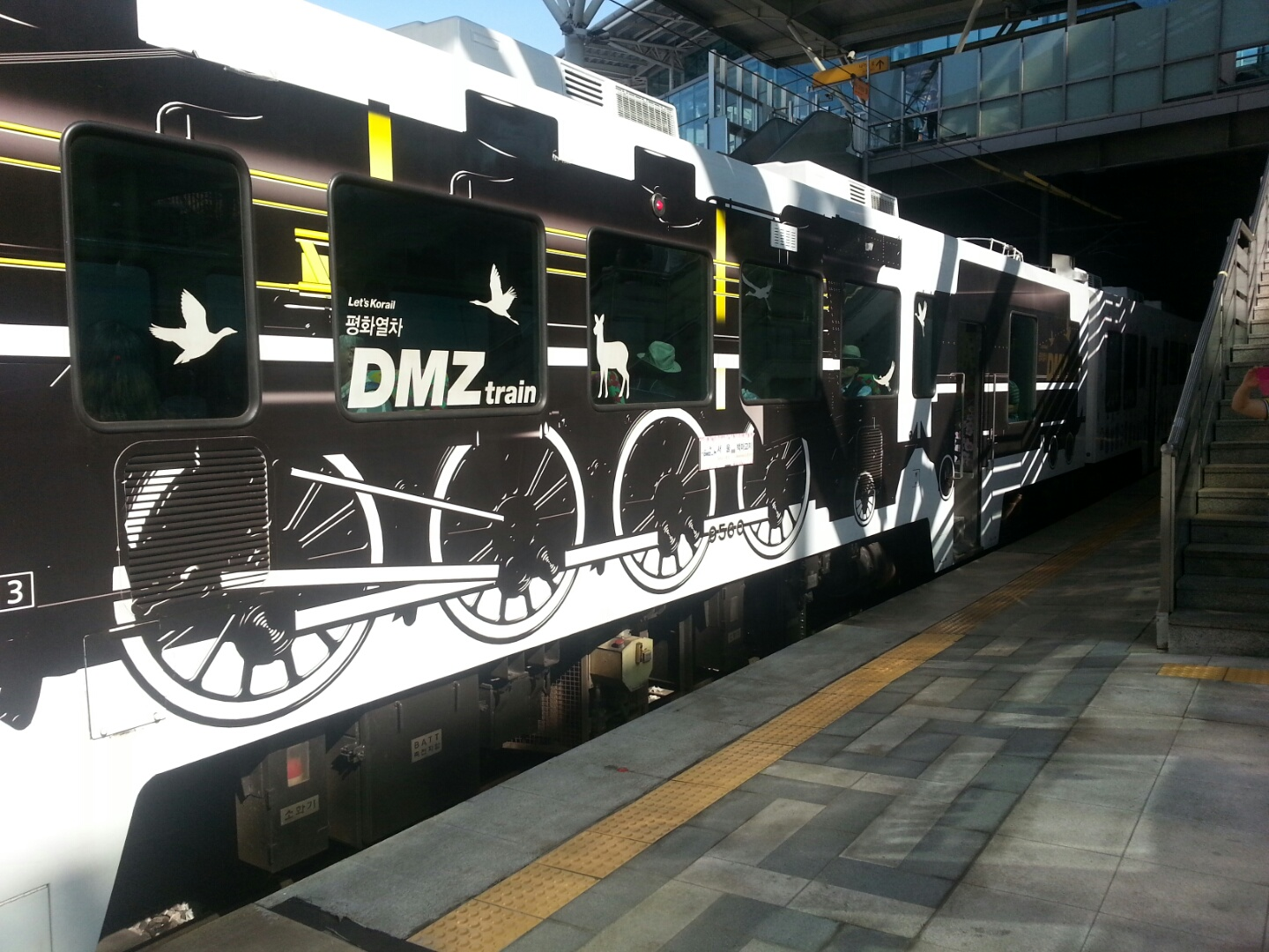Yeoncheon DMZ Dreaming Tour