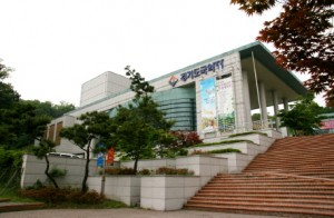 Gyeonggi Korean Traditional Music Center