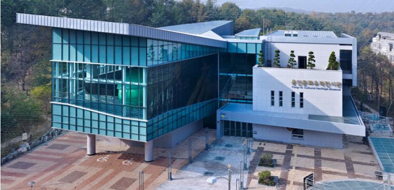Yongin Museum1