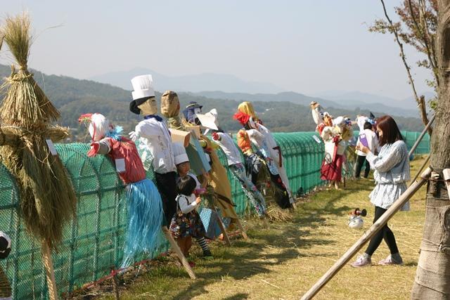 Icheon Agricultural Theme Park