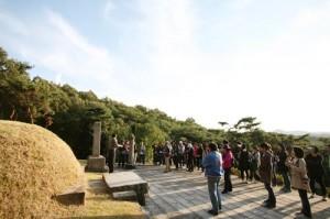 Jaunseowon Confucian Academy