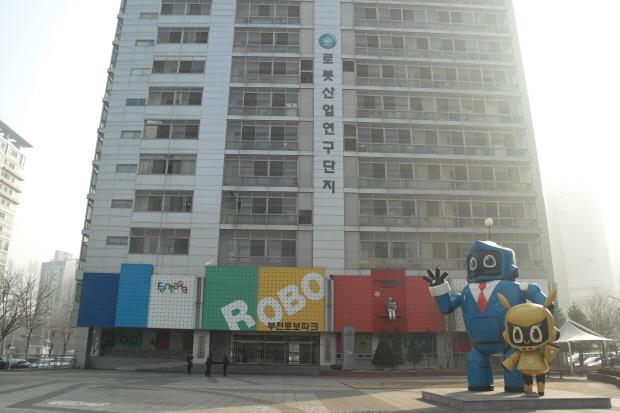 Robopark2