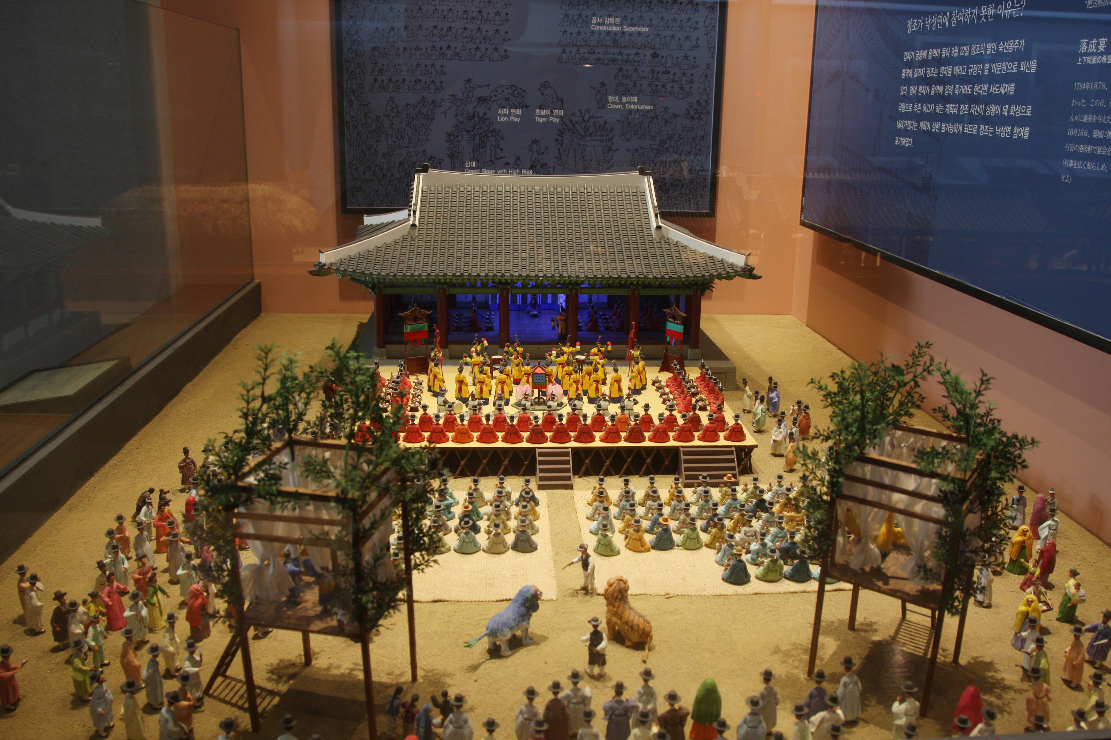 Suwon Hwaseong Museum2
