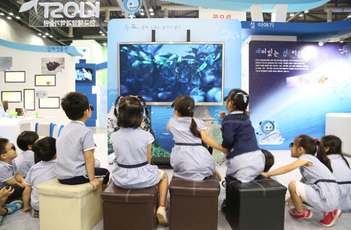Korea Institute of Ocean Science & Technology Kordium3