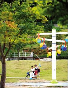 Taesan Family Park