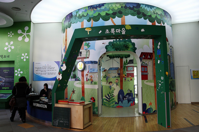 Pangyo Eco Center