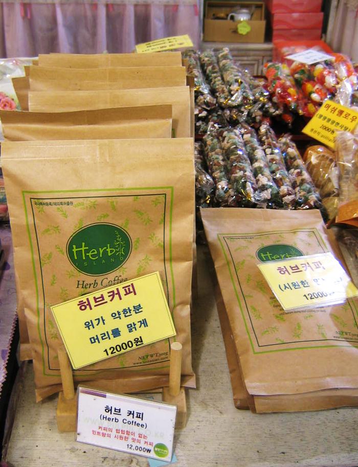 Pulhyanggi Herb World2