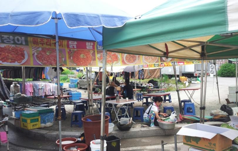 Seorak 5-Day Market
