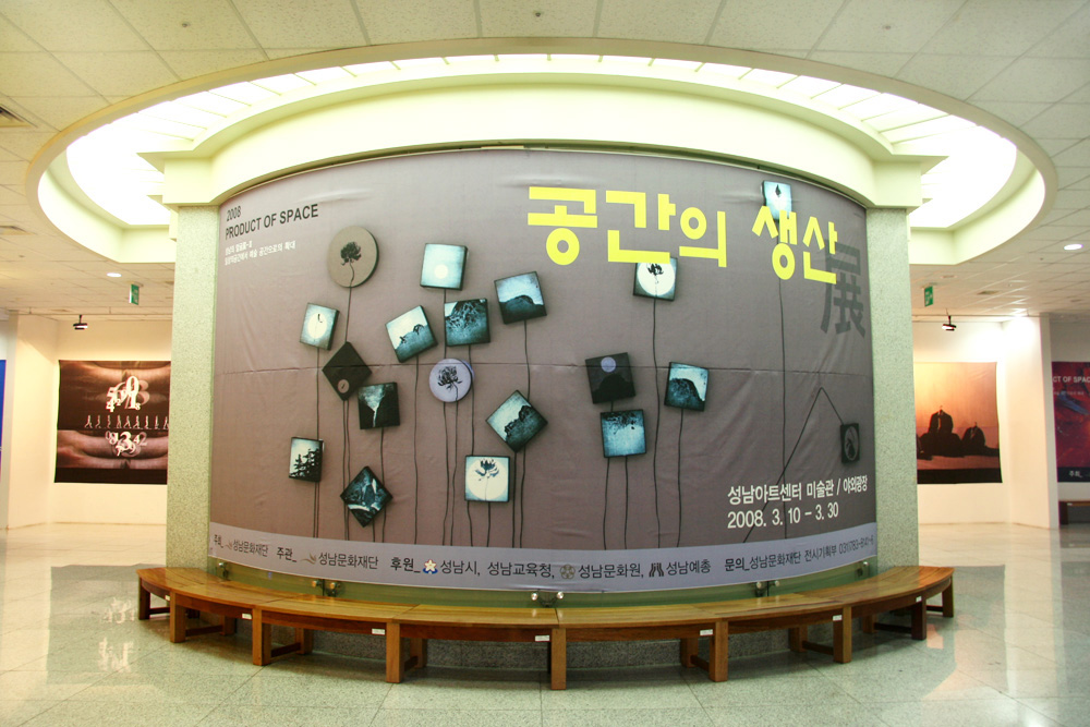 Seongnam Arts Center2