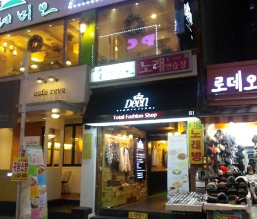 Anyang 1st Street