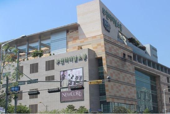 Sopoooong (Shopping Center)