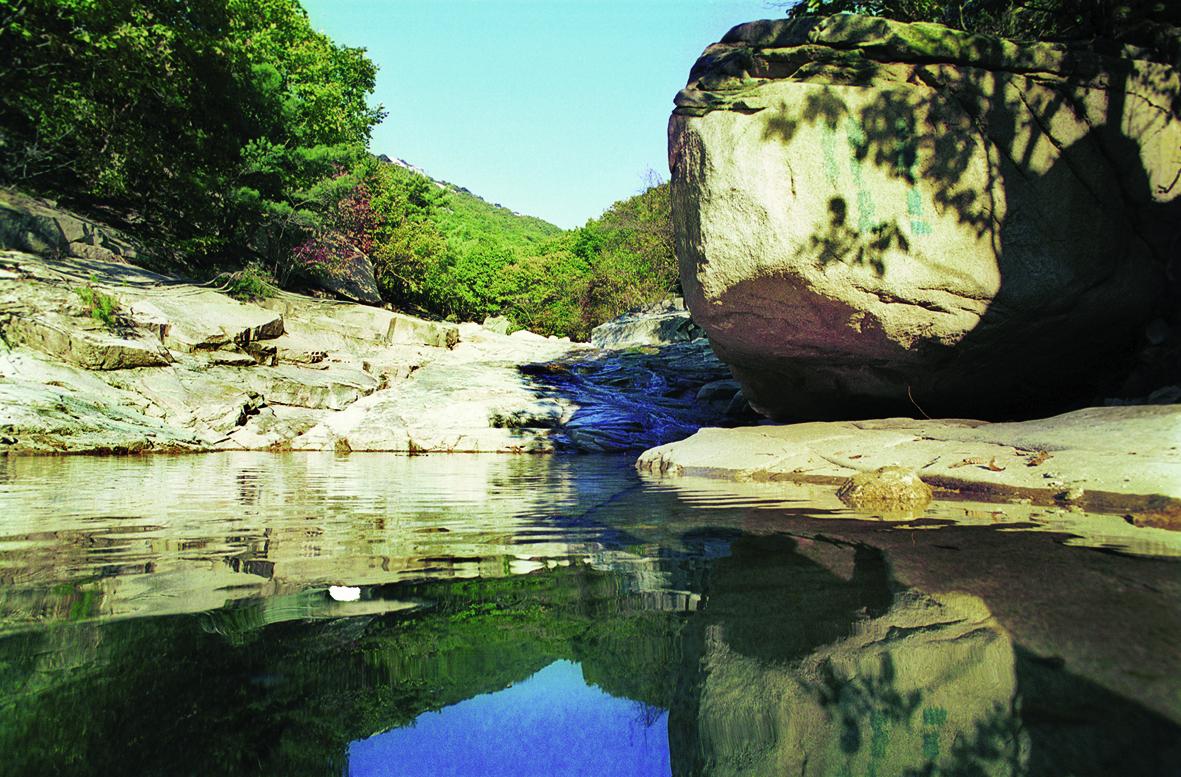 Songchu Valley